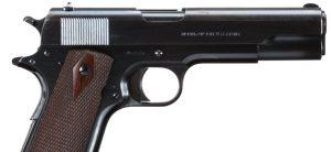 FTR-rs-5290-Colt-1911-57743-IMG_7288