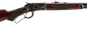 ftr-rs-02TMC02-Winchester-1892-44-00015ZT92J_IMG_7596