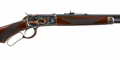 Photo of a color case hardened Winchester 1892 rifle, featuring bone charcoal color case hardening by Turnbull Restoration of Bloomfield, NY